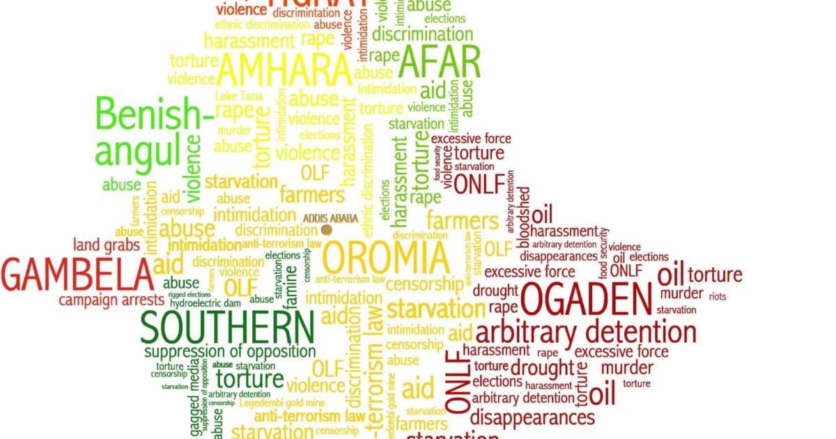 Ethiopia: the definitive guide — The Bureau of Investigative