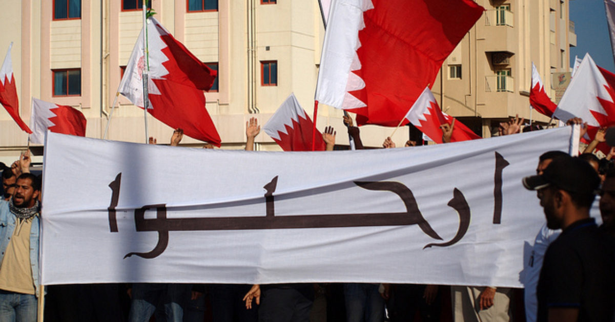 The bureau recommends bahraini doctor s allegations of for Bureau for investigative journalism