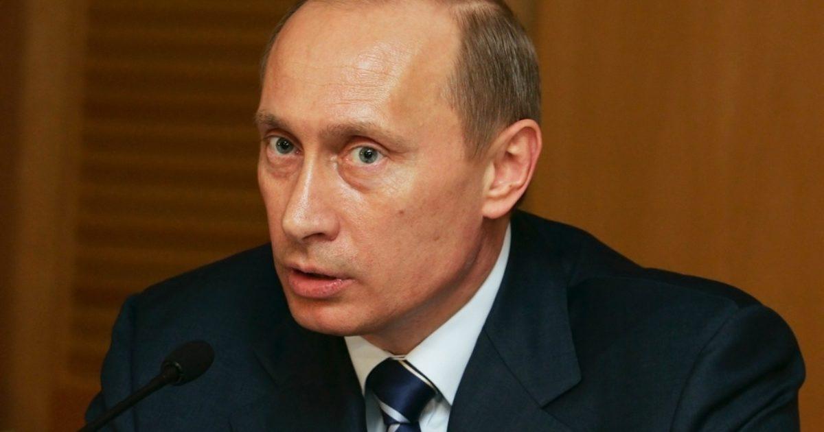 Putin The Richest Man On Earth The Bureau Of Investigative Journalism