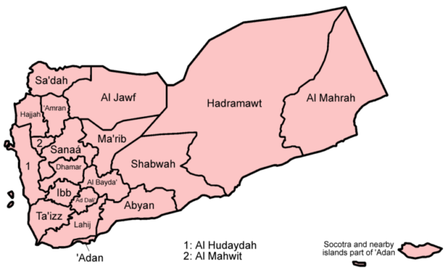 A map of each of Yemen's governorates